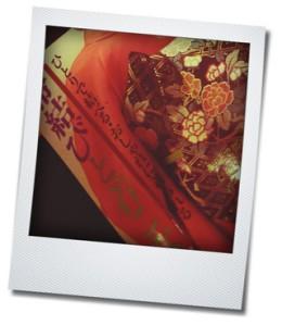 kitsuke book