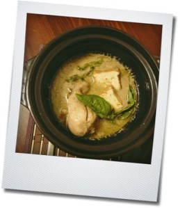 thai green curry2
